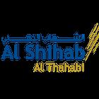 Al Shihab Al Thahabi Tr. Co. LLC
