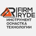 FIRM RYDE
