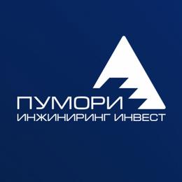 ООО «ПУМОРИ-ИНЖИНИРИНГ ИНВЕСТ»