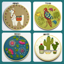Appliqué Hoop Felt Craft Kits