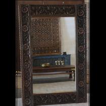 Vintage carved mirror frame