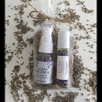 Lavender Sleep Set