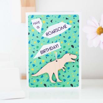 Birthday Card - T-Rex