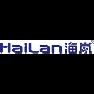 HAILAN