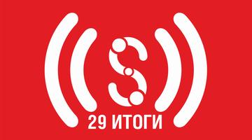news-126