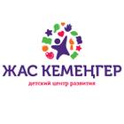 Жас Кемеңгер