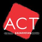 АСТ Казахстан Туроператор по Казахстану