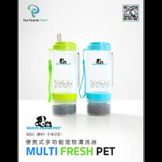 Multi Fresh Pet  (Portable Multi Function  Pet Bidet)