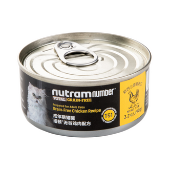 T51/T53/T55/T57 NutramNumber New Zealand Adult Cat Can