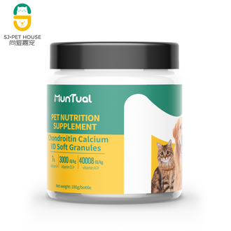 Chondroitin calcium VD soft granules (for cats and dogs)