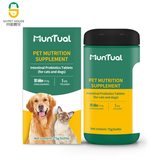 Intestinal probiotics tablets (for cats and dogs)