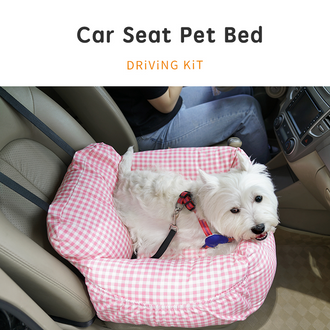 BLOBLO Pet Car Seats for Small Medium Dogs Booster Bed Puppy Carseat Cat Carrier Travel with Storage Pocket Pillow Leash Belt