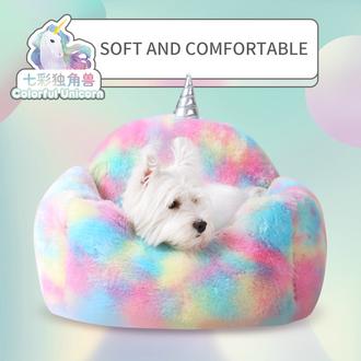 BLOBLO rainbow unicorn pet bed for  Small to Medium Size Dogs
